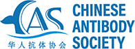 Chinese Antibody Society