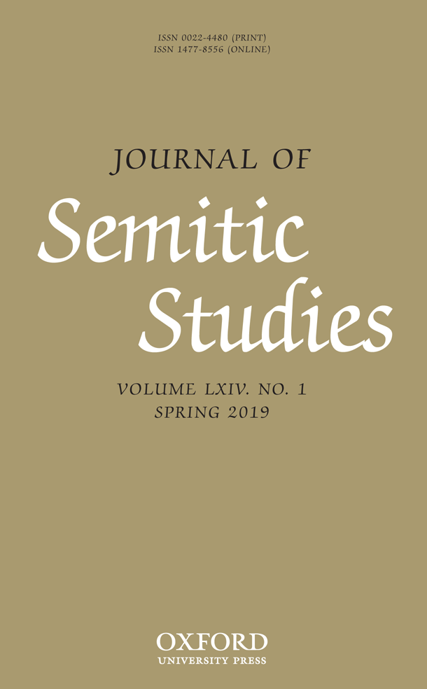 Journal of Semitic Studies | Oxford Academic