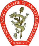 The Hong Kong College of Anaesthesiologists